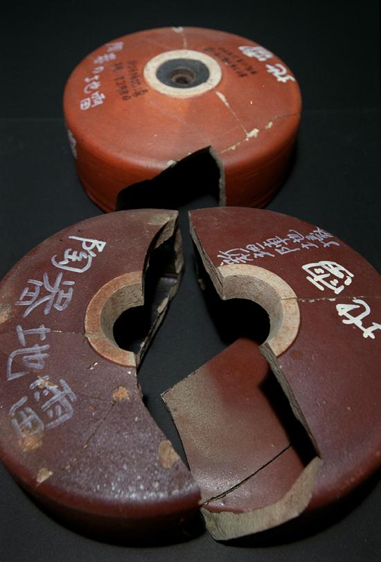 陶器で作った地雷