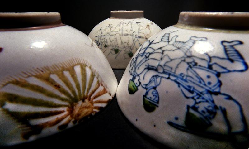 旧日本兵が使っていたお茶碗