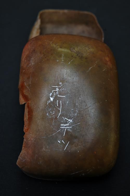 「モリテツ」と刻まれた石鹸箱