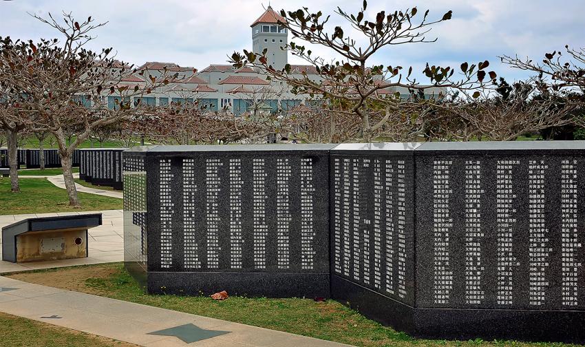 池田豊次さんの名が刻まれた平和の礎、糸満市の平和祈念公園で