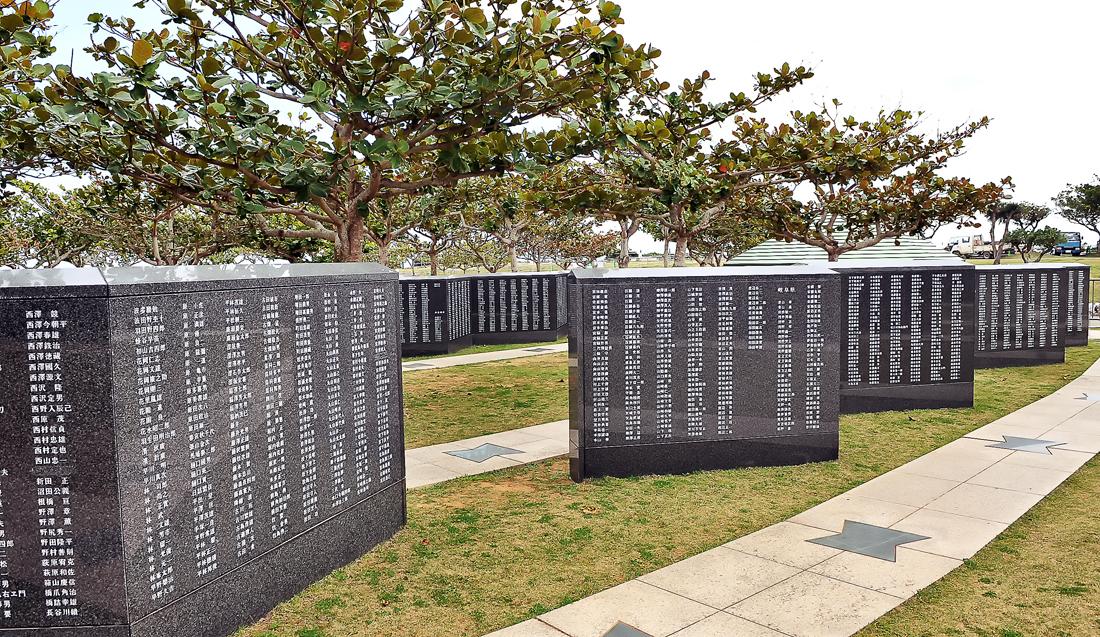 松木さんの名が刻まれている平和の礎