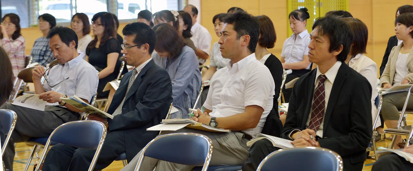 道徳協議会に参加された教育関係者や保護者ら
