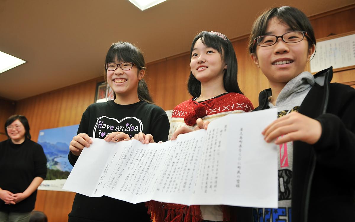 子供達が預かり、屋久島町長へ手渡す親書を見せて戴いた