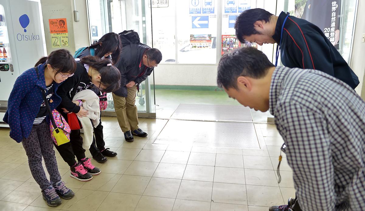 武田さんにマッキー、ありがとうございました。屋久島空港で最後のご挨拶