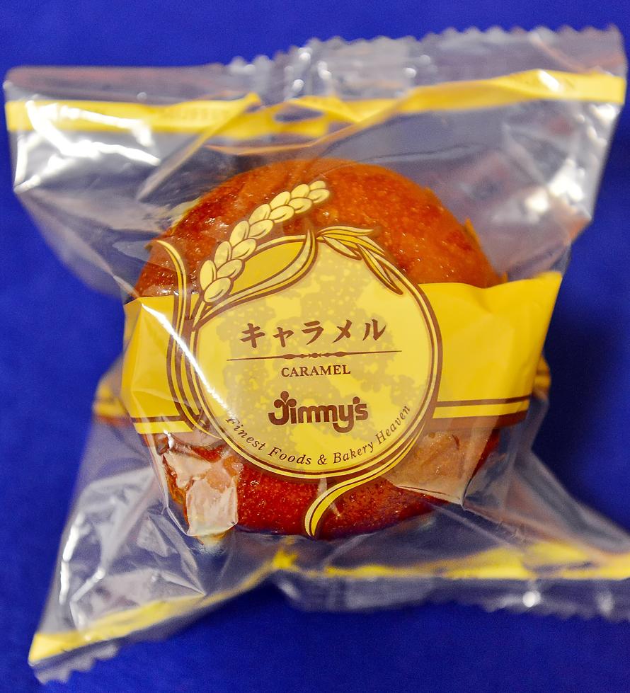 「Jimmy's」のキャラメル・マフィン。撮影前に食べてしまい、他の種類はなし