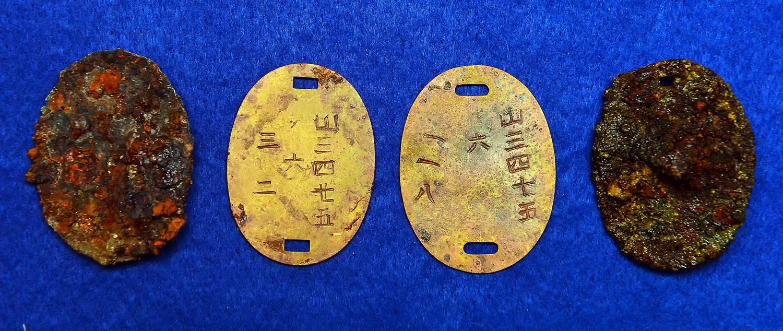 今回出土した4枚の認識票。中央の2枚が真鍮製