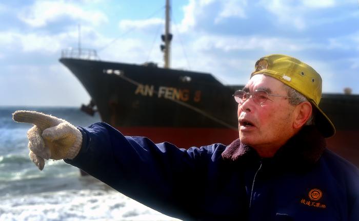 座礁船の横で憤る伊勢親方