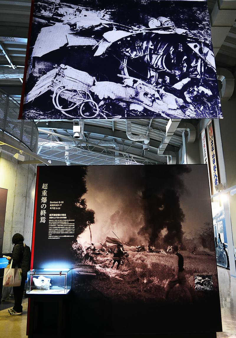 墜落したB29爆撃機の残骸などの写真