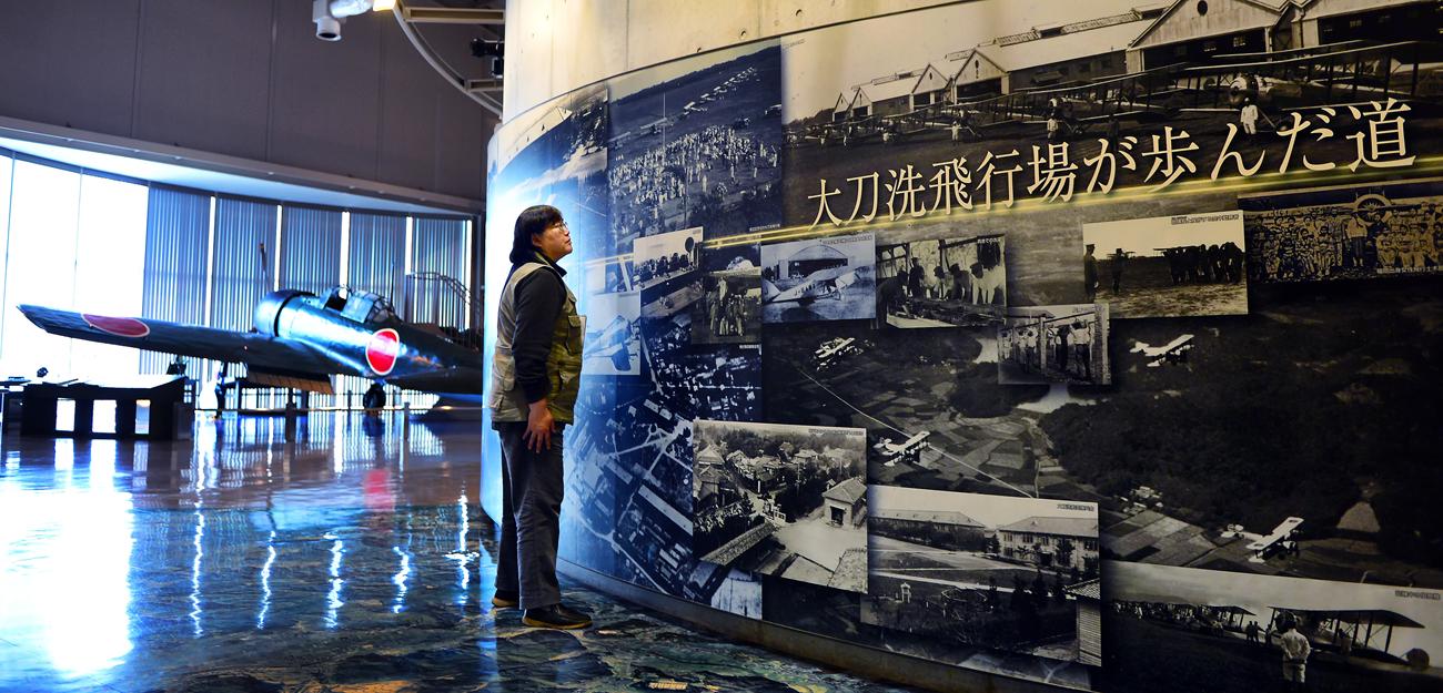 平和記念資料館の入り口