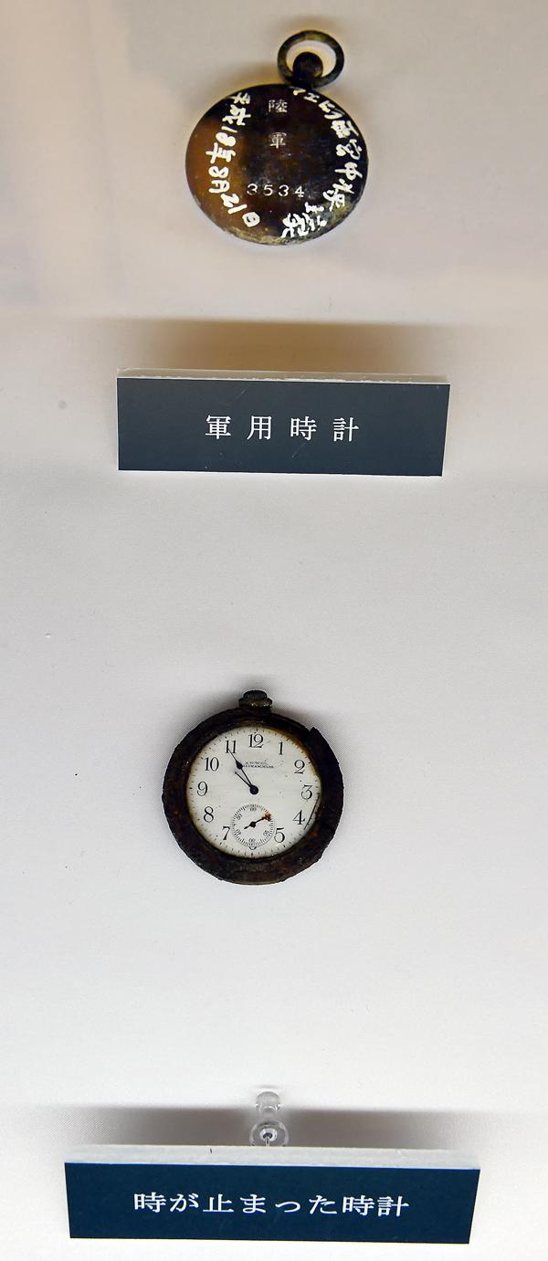 時を止めたままの時計