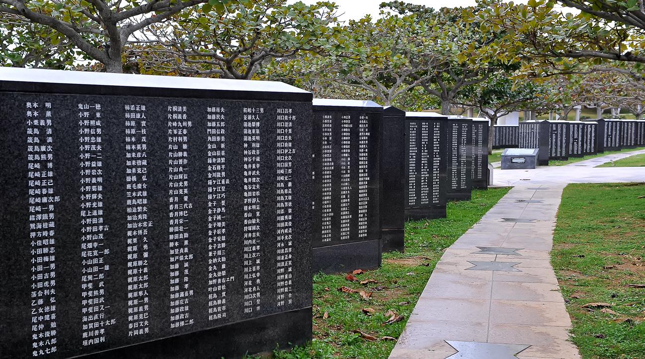 隼人さんの名が刻まれた礎と平和祈念公園