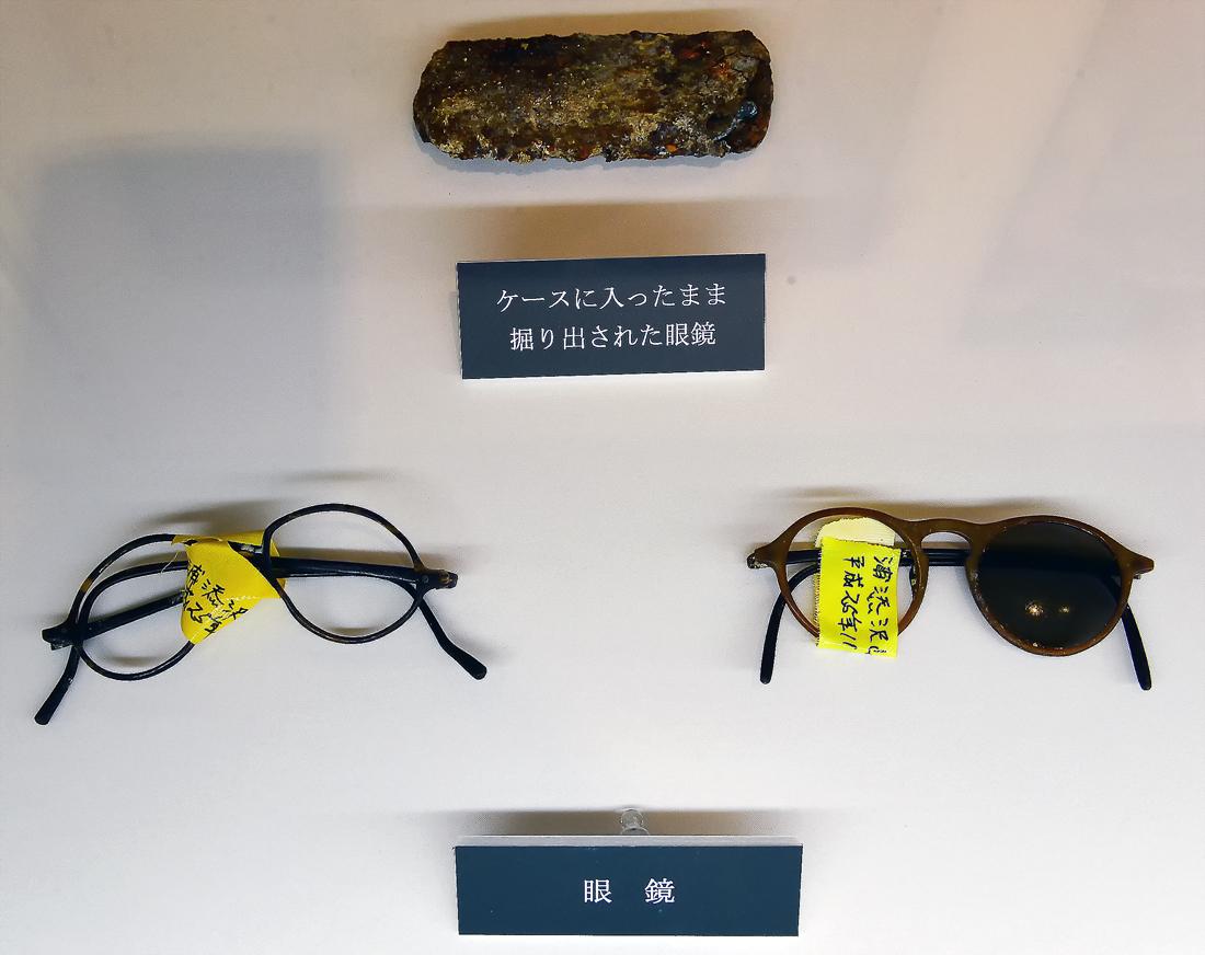 出土したメガネ