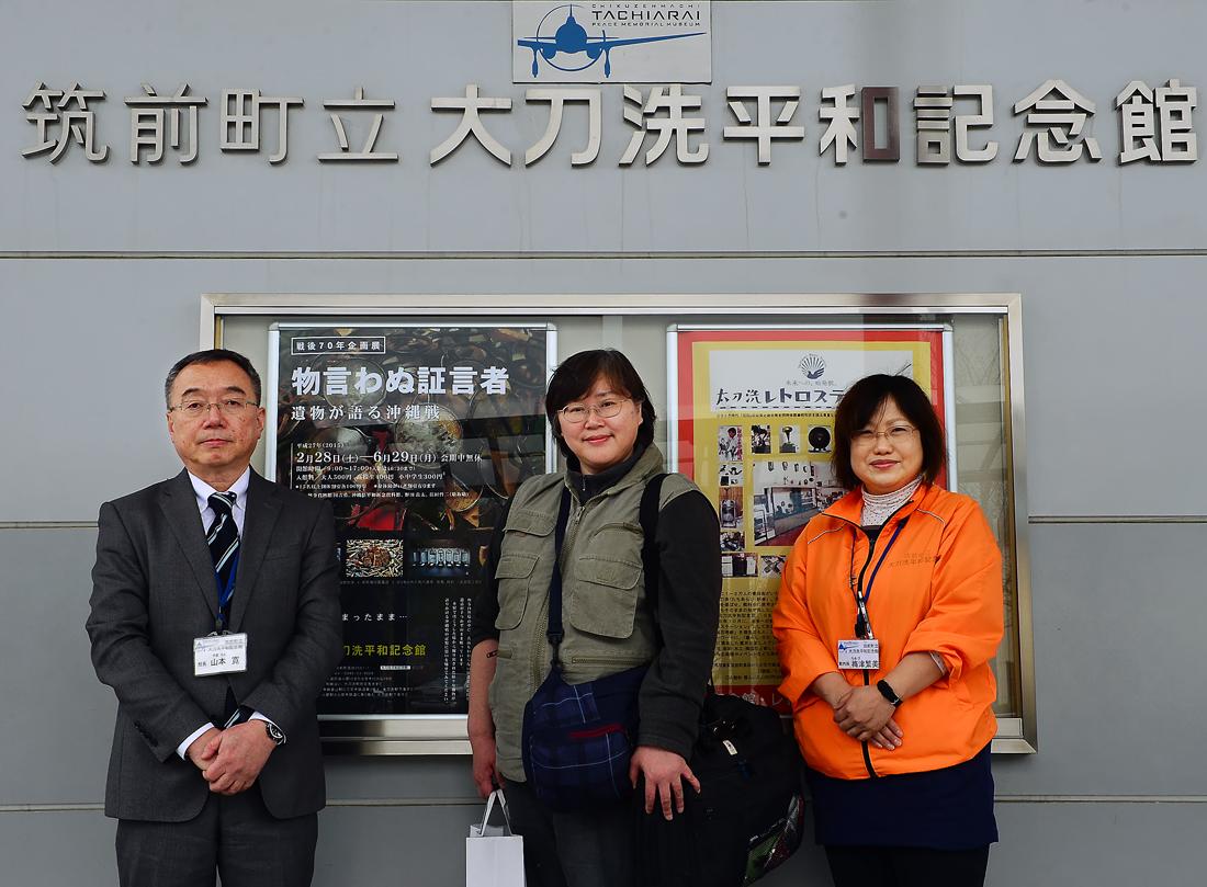 記念館の前で、山本館長(左)と梅津学芸員(右)にと一緒に