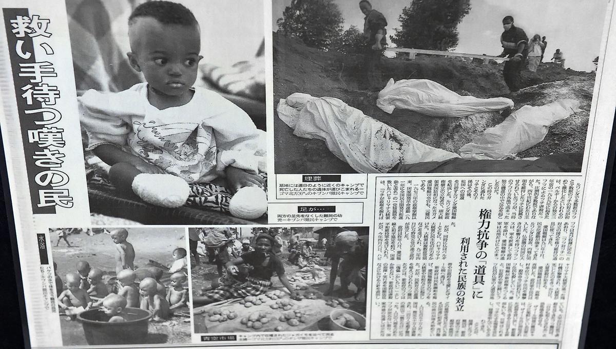 ルワンダの写真グラフ