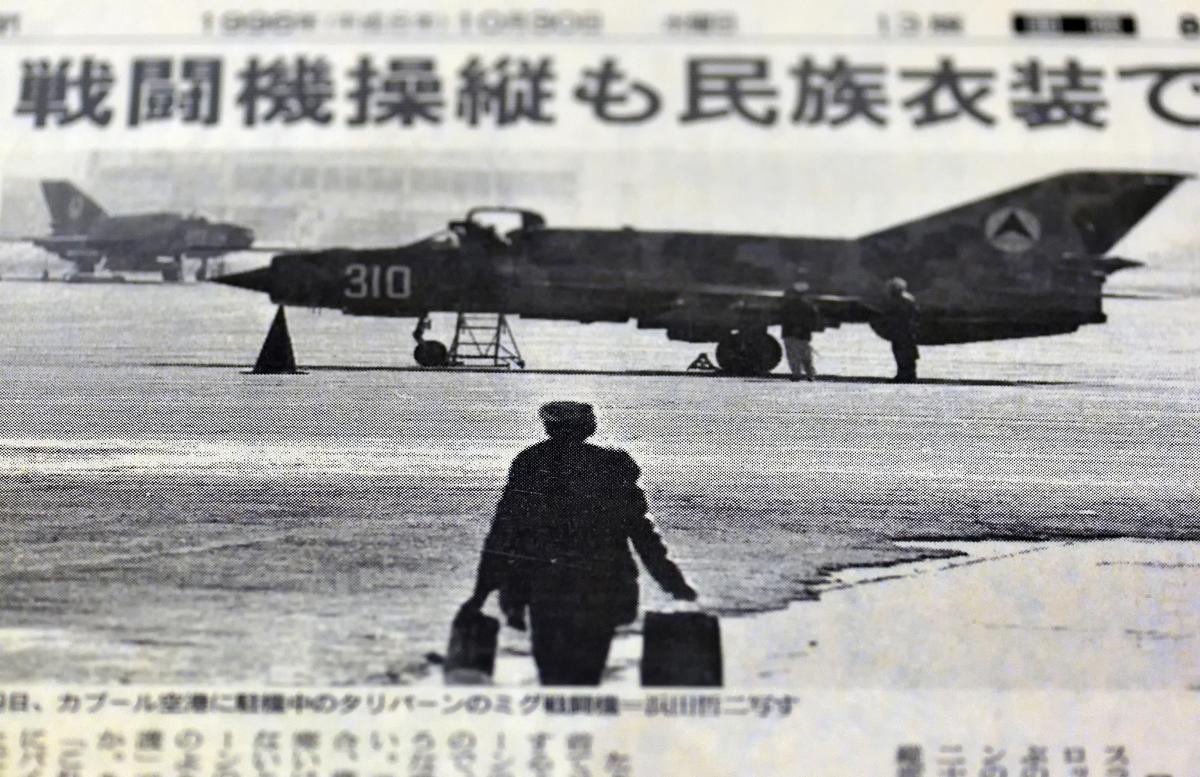隠し撮りでタリバンが支配する当時のカブール軍空港を撮影した影像が掲載された紙面。見つかれば処刑の可能性も