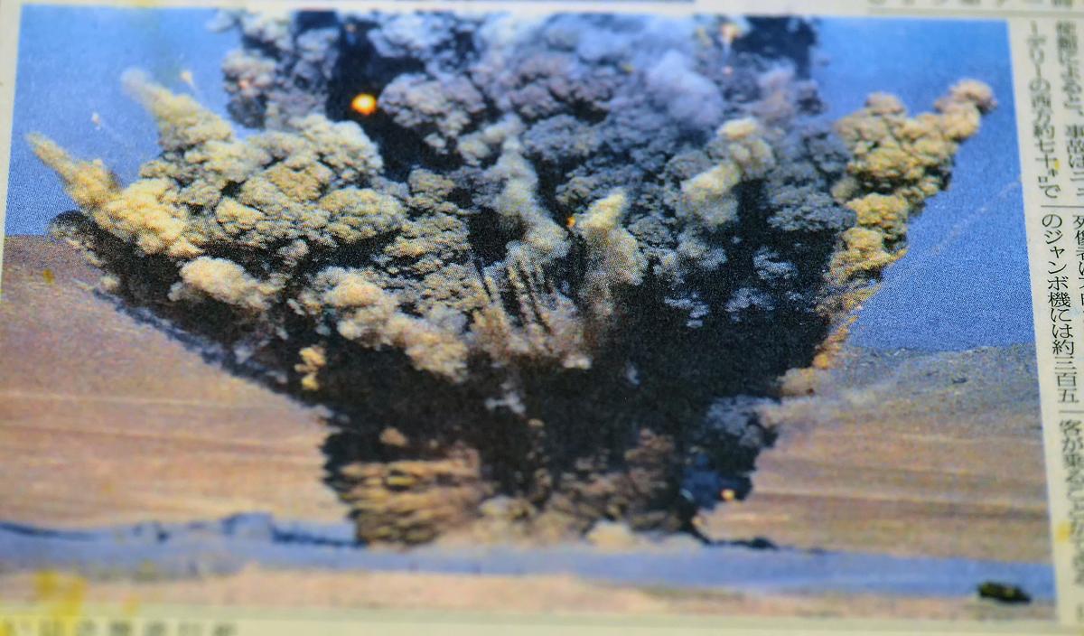 アフガンの首都の近郊であった不発弾処理を伝える紙面