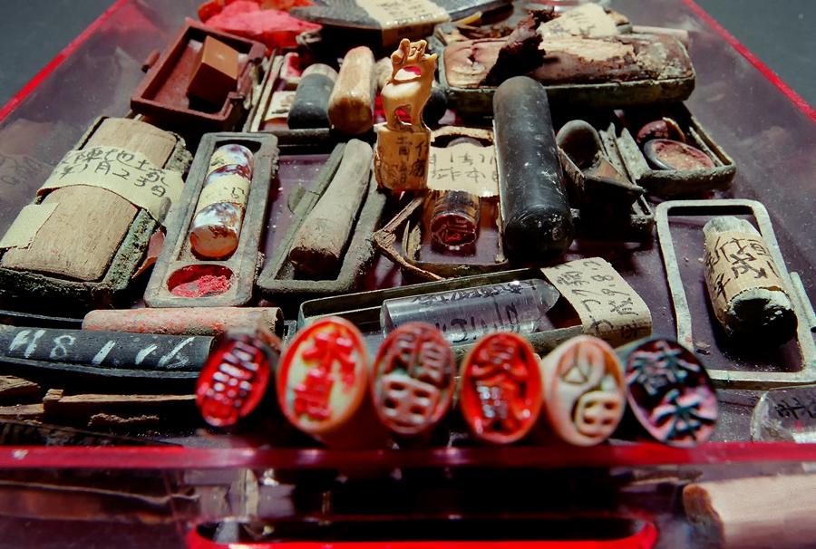沖縄戦の戦没者の印鑑。身元は判明していない